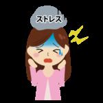 自律神経失調症 ストレス
